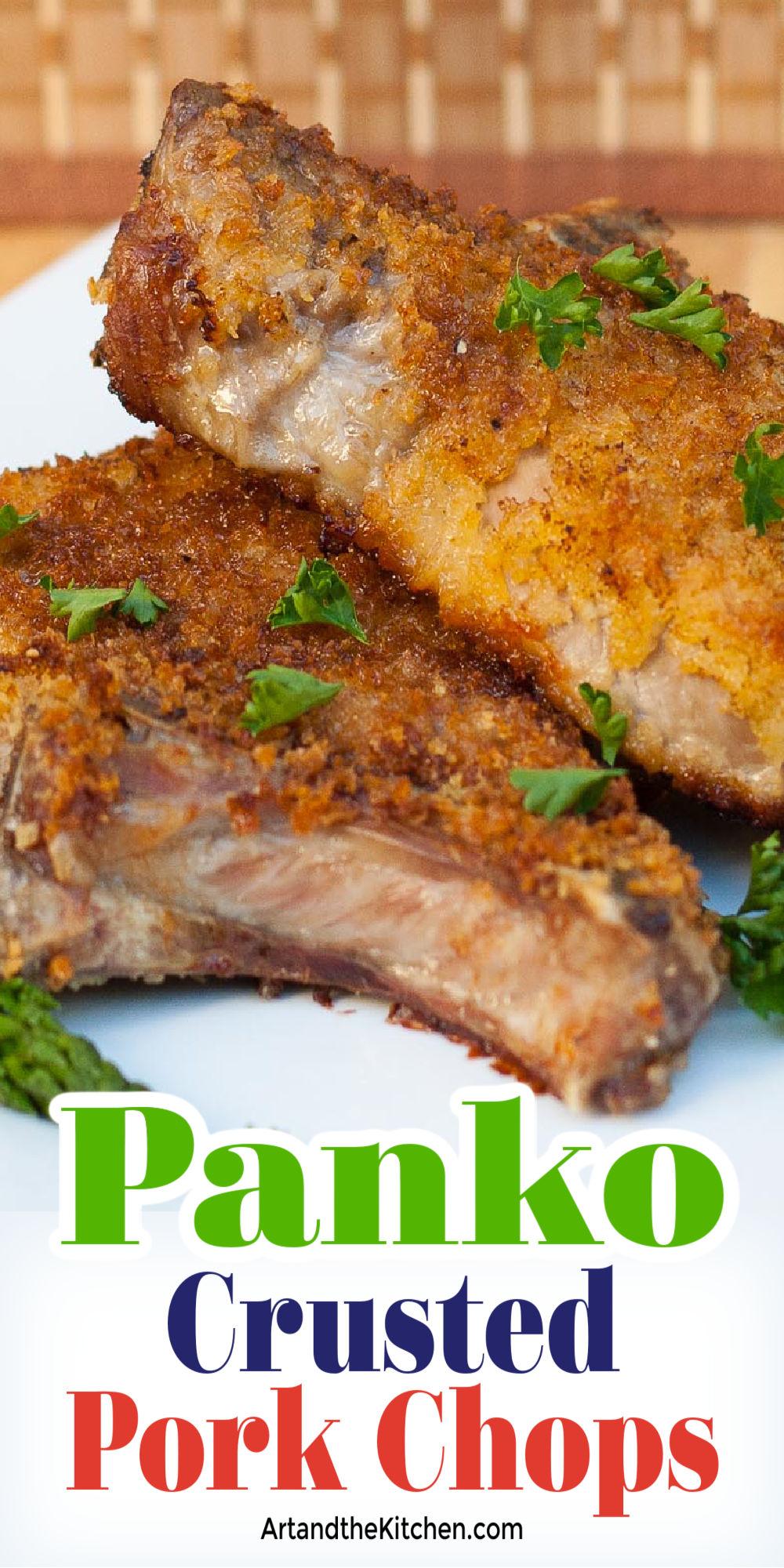Panko breaded pork chops make pork chops that are crispy on the outside, tender and juicy on the inside! via @artandthekitch