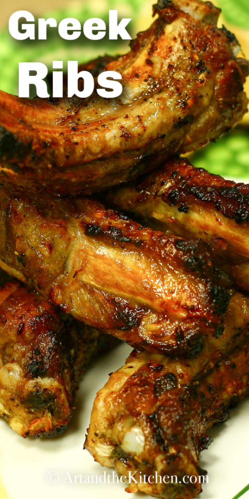 A finger licking recipe for Greek Ribs! Marinated in fresh garlic, oregano and lemon. Great for dinner or a very tasty appetizer. via @artandthekitch